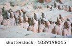 xian  china   october 8  2017 ... | Shutterstock . vector #1039198015