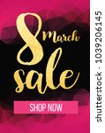 8 march happy international...   Shutterstock .eps vector #1039206145