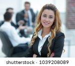 portrait of pensive business...   Shutterstock . vector #1039208089