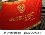 odessa  ukraine   cirka 2014 ... | Shutterstock . vector #1039209154