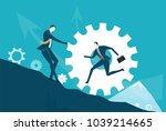 businessman pulling the gear up ... | Shutterstock .eps vector #1039214665