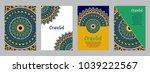 oriental ethnic mandala... | Shutterstock .eps vector #1039222567