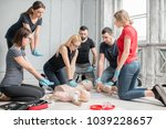 group of people learning how to ... | Shutterstock . vector #1039228657