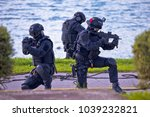 special forces tactical team of ... | Shutterstock . vector #1039232821