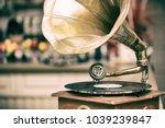 Retro Old Gramophone Radio....