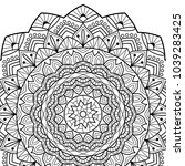 coloring book pages. mandala....   Shutterstock .eps vector #1039283425