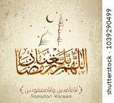 ramadan kareem greeting card...   Shutterstock .eps vector #1039290499