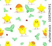 easter seamless pattern with... | Shutterstock .eps vector #1039294591