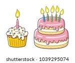 Birthday Cupcake And Big Cake...