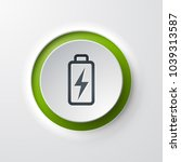 battery web icon push button | Shutterstock .eps vector #1039313587