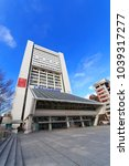 nakano tokyo japan march 5 ... | Shutterstock . vector #1039317277