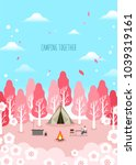 spring camping and traveling | Shutterstock .eps vector #1039319161