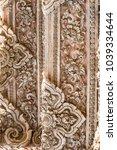 beautiful of  thai art carving  ...   Shutterstock . vector #1039334644