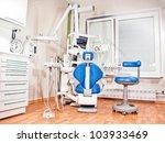 dental clinic. medical...   Shutterstock . vector #103933469