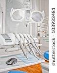 dental clinic. medical...   Shutterstock . vector #103933481