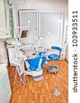 dental clinic. medical...   Shutterstock . vector #103933511
