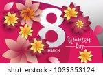 women day 8 march text... | Shutterstock .eps vector #1039353124