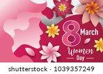 women day 8 march text... | Shutterstock .eps vector #1039357249