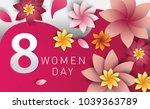 women day 8 march text...   Shutterstock .eps vector #1039363789