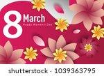 women day 8 march text...   Shutterstock .eps vector #1039363795