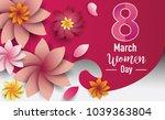 women day 8 march text... | Shutterstock .eps vector #1039363804