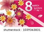 women day 8 march text... | Shutterstock .eps vector #1039363831