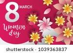 women day 8 march text... | Shutterstock .eps vector #1039363837