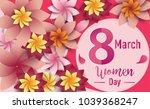women day 8 march text... | Shutterstock .eps vector #1039368247