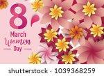 women day 8 march text...   Shutterstock .eps vector #1039368259