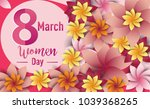 women day 8 march text...   Shutterstock .eps vector #1039368265