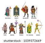 rpg role classes characters | Shutterstock .eps vector #1039372669