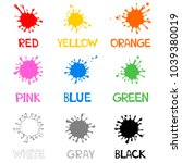 color guide whit color name.... | Shutterstock .eps vector #1039380019