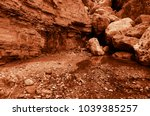 martian landscape of a lost wadi | Shutterstock . vector #1039385257