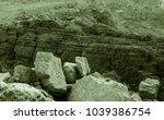 martian landscape of a lost wadi | Shutterstock . vector #1039386754
