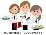 cafe clerk  waiter  waitress ... | Shutterstock .eps vector #1039395565