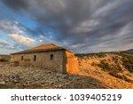 traditional houses in kastro... | Shutterstock . vector #1039405219