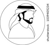 arab man business icon  ... | Shutterstock .eps vector #1039405234