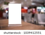 menu frame standing on wood... | Shutterstock . vector #1039412551
