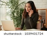 smiling business woman in... | Shutterstock . vector #1039431724