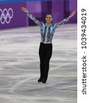 Small photo of GANGNEUNG, SOUTH KOREA - FEBRUARY 12, 2018: Adam Rippon of the United States performs in the Team Event Men Single Skating Free Skating at the 2018 Winter Olympics at Gangneung Ice Arena