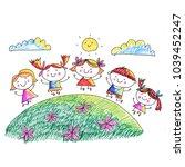 kindegraten and school children.... | Shutterstock . vector #1039452247