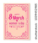 8 march womens day best wishes... | Shutterstock .eps vector #1039452985