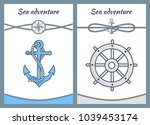 sea adventure color posters ... | Shutterstock .eps vector #1039453174