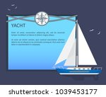 sail yacht  colorful card ... | Shutterstock .eps vector #1039453177
