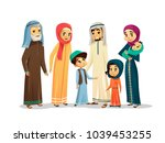 vector cartoon arab family... | Shutterstock .eps vector #1039453255
