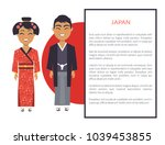 japan traditions and customs... | Shutterstock .eps vector #1039453855