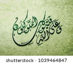 Arabic And Islamic Calligraphy...