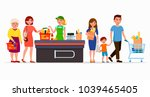 various flat people at the... | Shutterstock .eps vector #1039465405