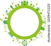 the theme park scenery   Shutterstock .eps vector #1039471225