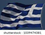 Greece Flag   Flag Of Greece....